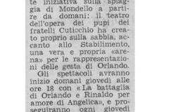 1974-Luglio-24-LORA