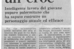 1975-febbraio-6-LORA