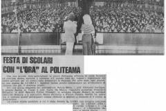 1975-maggio-24-25-LORA