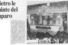 1976-marzo-16-LORA