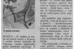 1979-agosto-6-LORA