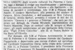 1982-febbraio-1-LORA