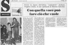 1983-Aprile-29-Lora-1
