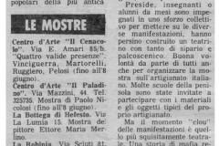 1983-Giugno-4-Lora