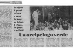 1983-Giugno-9-Lora