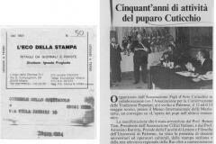 1984-Giugno-29-Giornale-Dello-Spettacolo_Macchina-dei-sogni