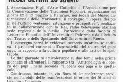 1984-Maggio-10-Lora_Macchina-dei-sogni