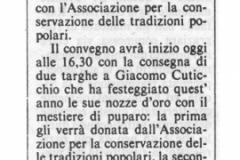 1984-Maggio-12-Giornale-Di-Sicilia_Macchina-dei-sogni
