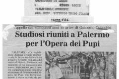 1984-Maggio-16-Lora_Macchina-dei-sogni