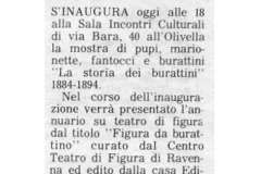 1984-dicembre-27-Lora