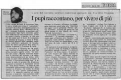 1985-aprile-3-LORA_Macchina-dei-sogni