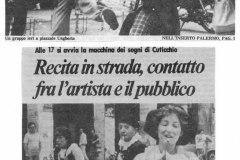 1986-maggio-27-LORA_Macchina-dei-sogni