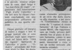 1987-giugno-1-LORA_Macchina-dei-sogni