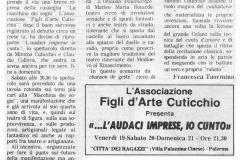 1987-giugno-16-LORA_Macchina-dei-sogni