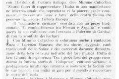 1987-settembre-17-Giornale-di-Sicilia