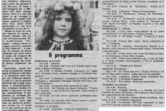 1988-luglio-4-LORA