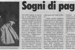 1989-maggio-25-LORA_Macchina-dei-sogni