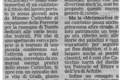 1991-dicembre-14-Giornale-di-Sicilia