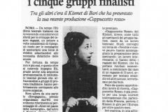 1991-giungo-7-la-Gazzetta-del-Mezzogiorno
