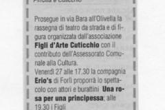 1996-Dicembre-28-Target_Macchina-dei-sogni