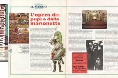1996-Giugno-5-Museo