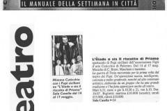 1996-Maggio-15-Romance
