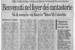 1998-luglio-31-Mediterraneo_Macchina-dei-Sogni