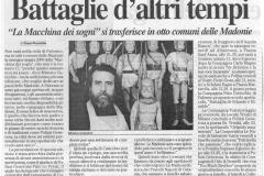 2000-Agosto-8-Palermo_Macchina-dei-Sogni