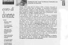 2001-Marzo-20-Vinile-online-02