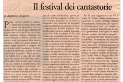 2004-Agosto-1-Sole-24-Ore_Macchina-dei-sogni