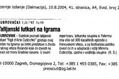2004-Agosto-10-Vjesnik-Vecernje-Izdanje-1