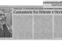 2004-Agosto-5-Sicilia_Macchina-dei-sogni
