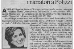 2004-Luglio-29-Repubblica_Macchina-dei-sogni