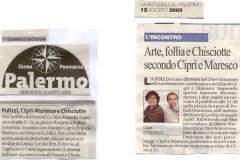 2005-Agosto-12-Sicilia-Repubblica_Macchina-dei-sogni