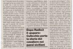 2005-Agosto-14-Unita_Macchina-dei-sogni