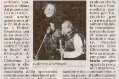 2005-Agosto-21-Repubblica-Palermo_Macchina-dei-sogni