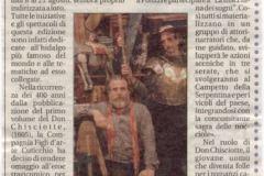 2005-Agosto-6-Repubblica-Palermo_Macchina-dei-sogni