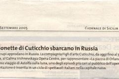 2005-Settembre-30-Giornale-Di-Sicilia