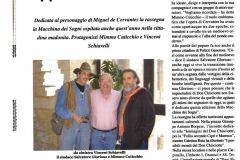 2005-i-Comuni_Macchina-dei-sogni