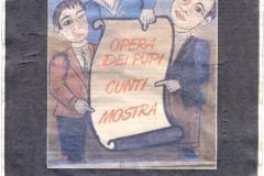 2006-Febbraio-16-Repubblica-Plermo-02
