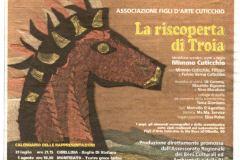 2007-Agosto-1-Giornale-Di-Sicilia