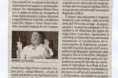 2007-Dicembre-13-Sicilia_Macchina-dei-sogni
