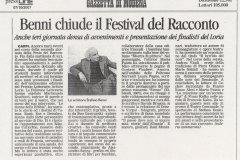 2007-Ottobre-10-Gazzetta-Di-Modena