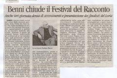 2007-Ottobre-7-Gazzetta