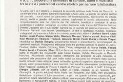 2007-Settembre-4-Comunicato-Stampa-Carpi