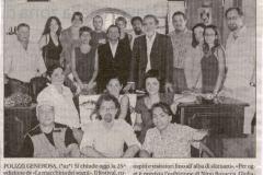 2008-Agosto-3-Giornale-Di-Sicilia-02_Macchina-dei-sogni