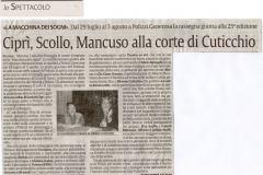 2008-Giugno-8-Sicilia_Macchina-dei-sogni