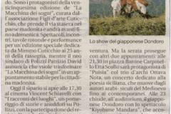 2008-Luglio-29-Repubblica-02_Macchina-dei-sogni