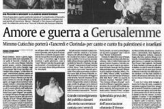 2009-Agosto-4-Sicilia_Macchina-dei-sogni