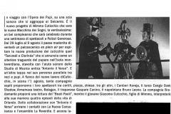 2009-Cultura-e-Societa_Macchina-dei-sogni